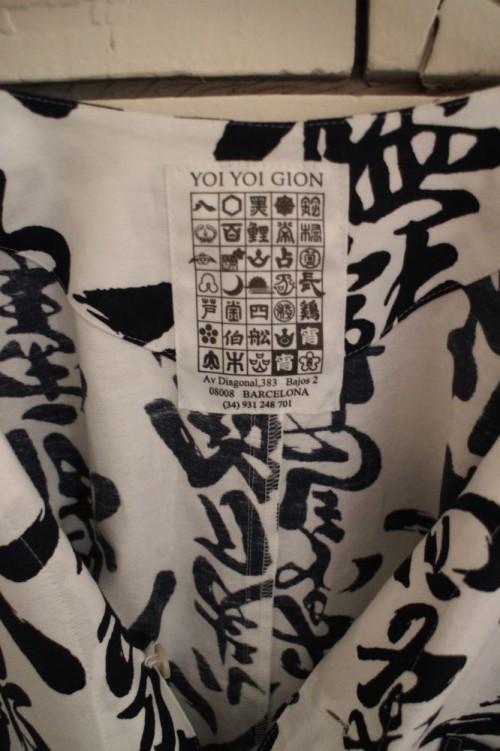 YY01_鯉口シャツ (3)
